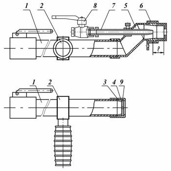 Т-103. Форсунка.